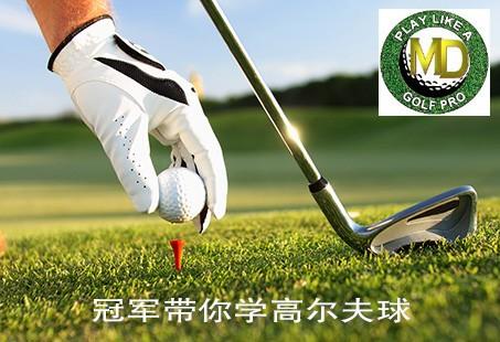 温哥华列志文中国流学生PGA高尔夫教练