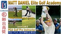 indoor golf Vancouver Richmond golf lesson training school PGA coach 室内高尔夫温哥华列治文高尔夫球课培训学校PGA教练