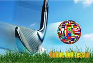 learn golf anywhere in the world us canada china 网上高尔夫球课视频教学